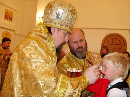 Причастие, Причащение, Таинство Причастия в церкви